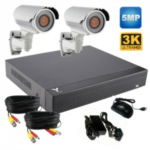 5mp Varifocal bullet cctv camera kit