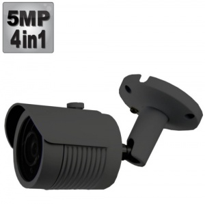 5MP CCTV Camera with 35M Night Vision