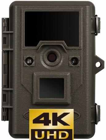 Outdoor Battery Night Vision Spy CCTV Camera