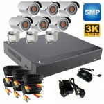 5mp Security Camera Kit with 40m Ir Cameras & Dvr