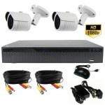 3Mp Night vision bullet CCTV Camera kit with 2 cameras & Dvr