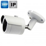 Ip Camera Which you can view on your mobile phone