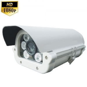 Car Numberplate / Vehicle Registration CCTV Camera